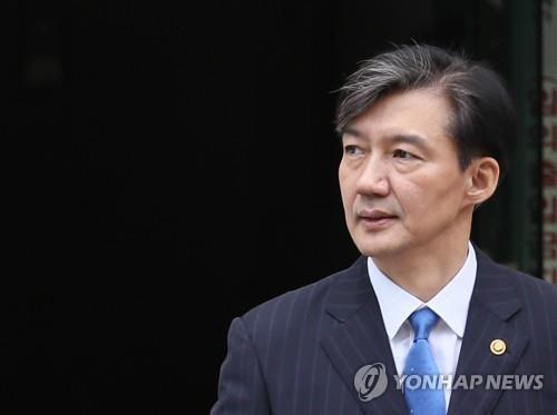 조국, 김상현 국대떡볶이 대표 고소